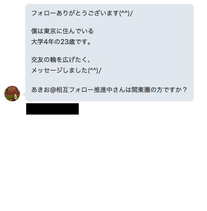 f:id:akio130:20170106093705p:plain