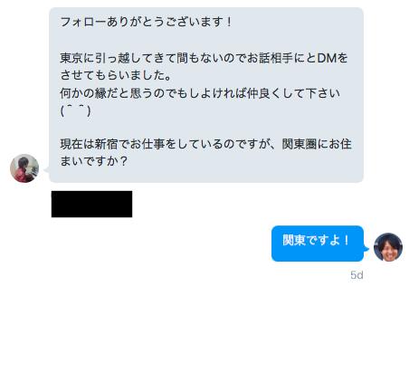 f:id:akio130:20170106094233p:plain