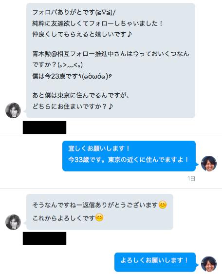 f:id:akio130:20170106095606p:plain