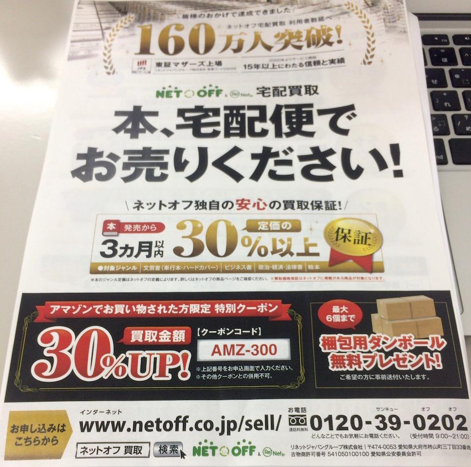 f:id:akio130:20170117183017j:plain