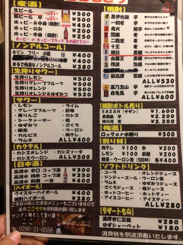 f:id:akio130:20170118103110j:plain