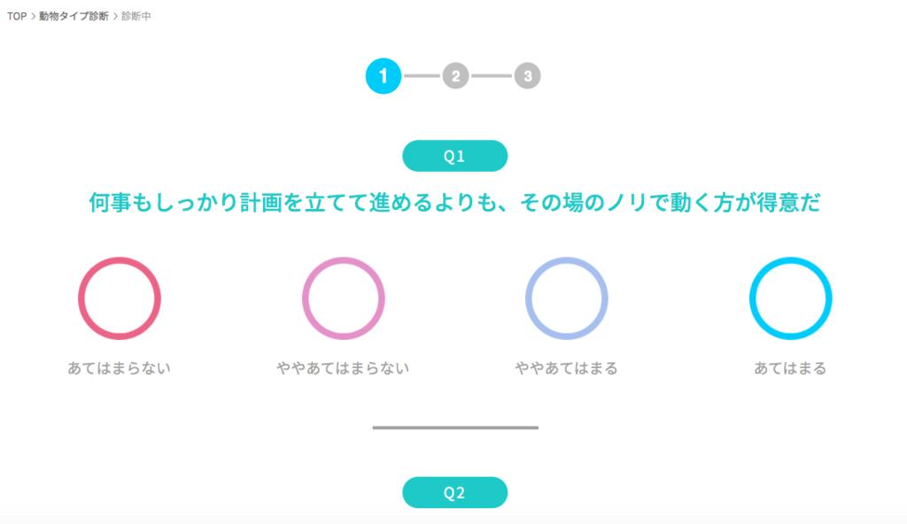 f:id:akio130:20170121123426p:plain