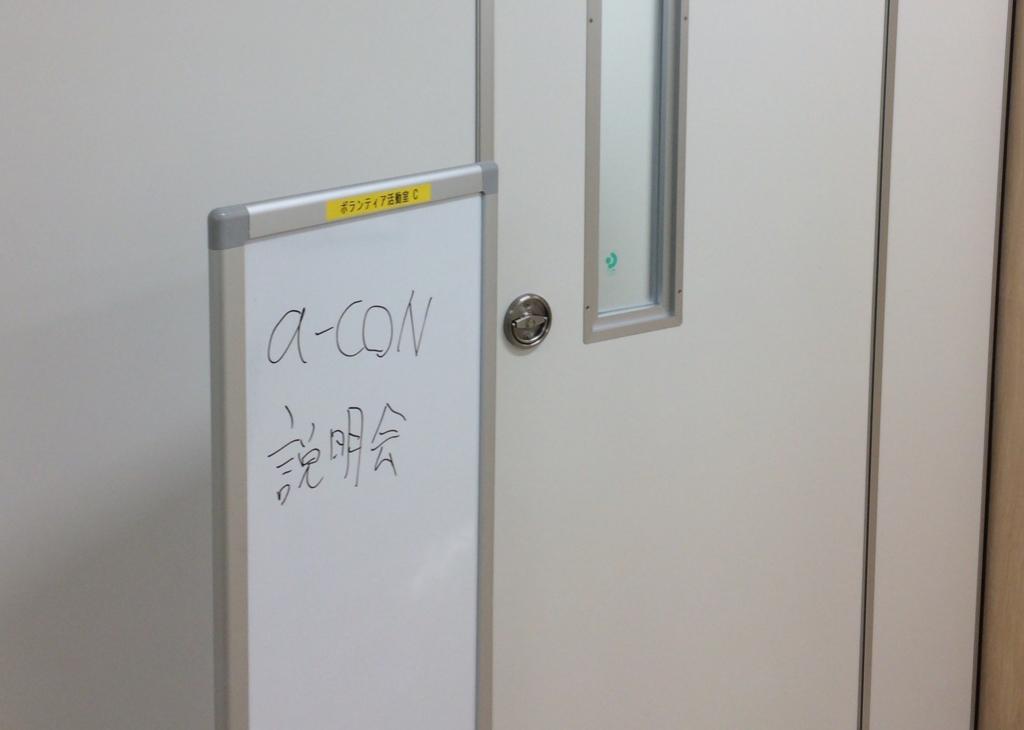 f:id:akio130:20170122172155j:plain