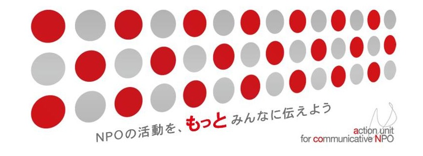 f:id:akio130:20170122172632j:plain