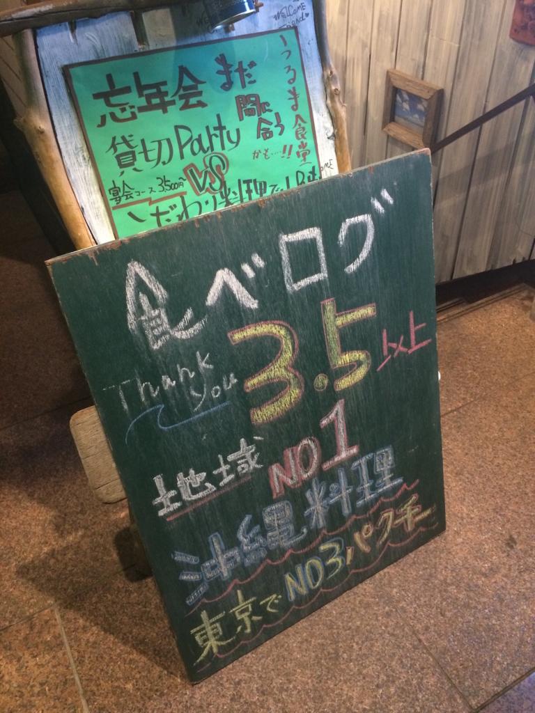 f:id:akio130:20170124090449j:plain
