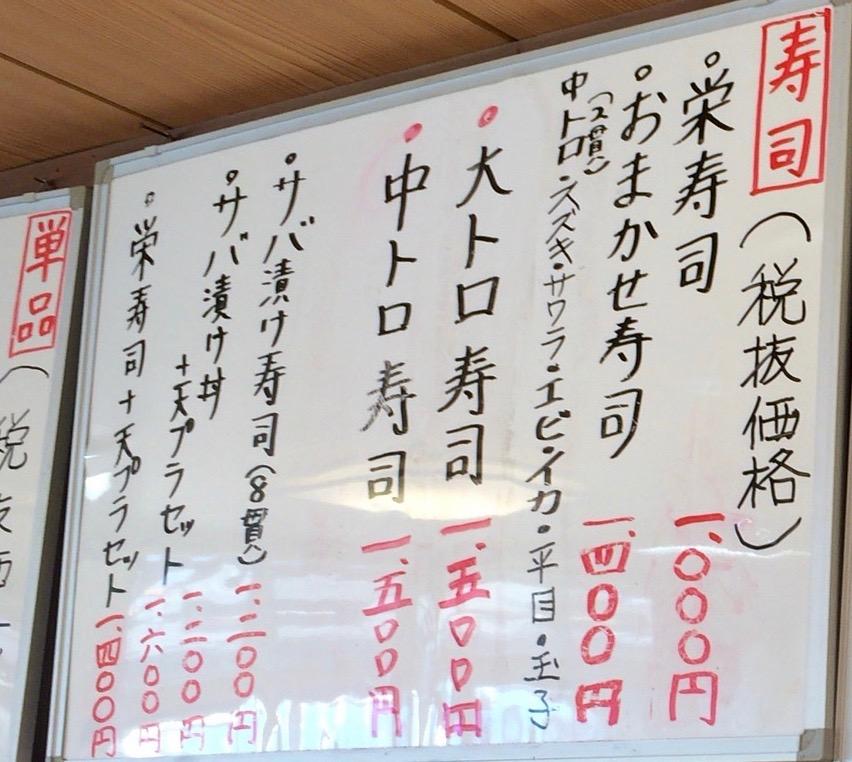 f:id:akio130:20170128101551j:plain