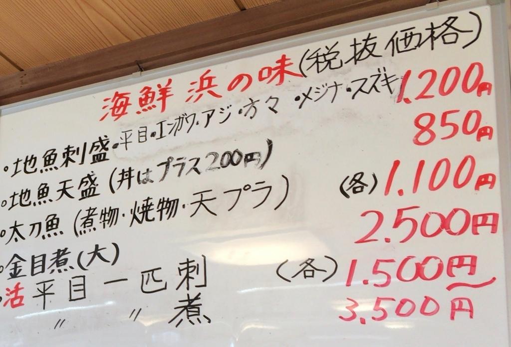 f:id:akio130:20170128101553j:plain