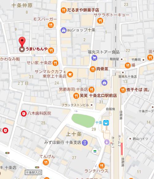 f:id:akio130:20170130135807p:plain