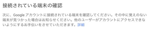 f:id:akio130:20170207160627p:plain