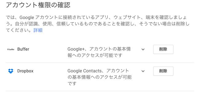 f:id:akio130:20170207161040p:plain