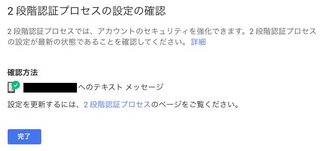 f:id:akio130:20170207162507p:plain