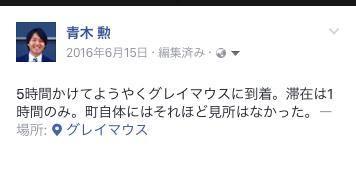 f:id:akio130:20170214185227p:plain