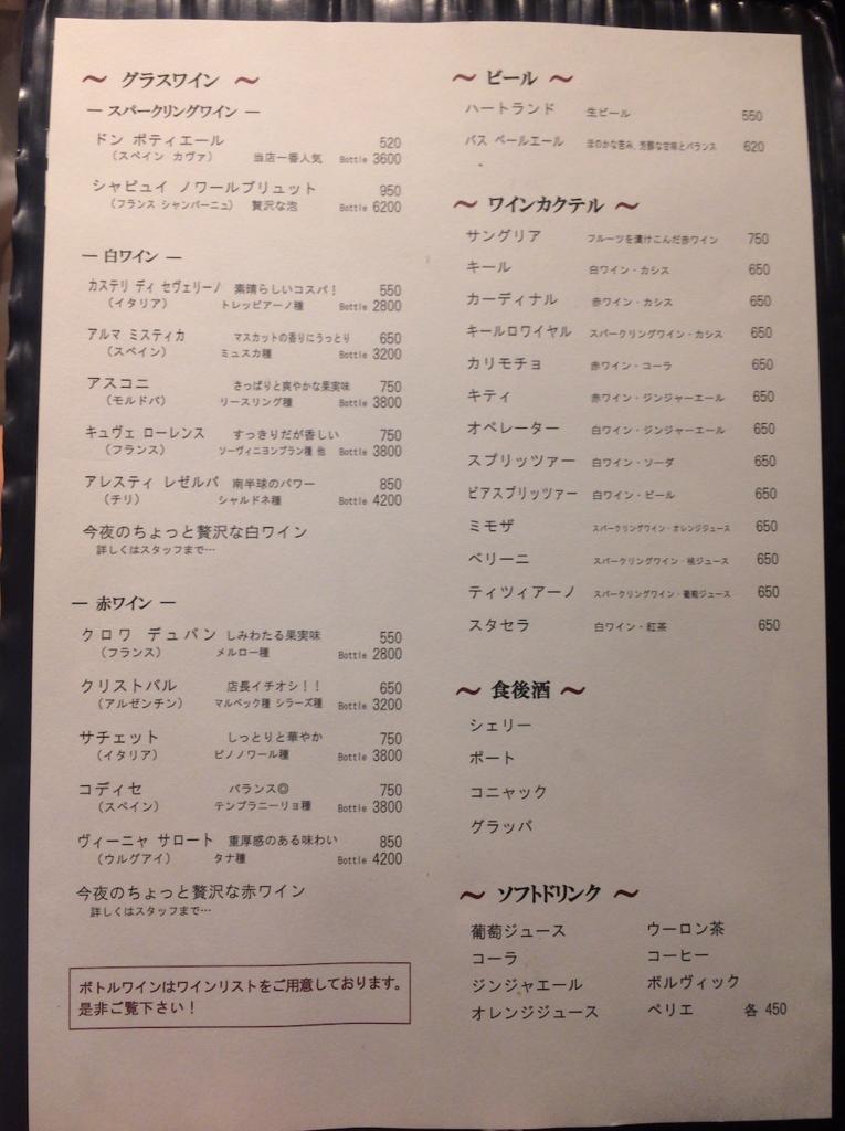 f:id:akio130:20170217111232j:plain