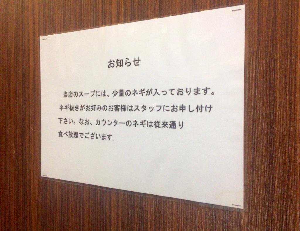 f:id:akio130:20170223235500j:plain