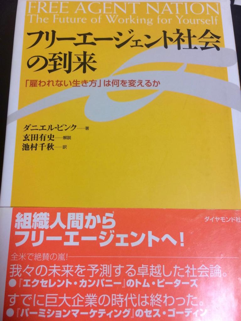 f:id:akio130:20170227001158j:plain