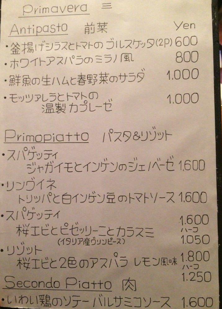 f:id:akio130:20170304182528j:plain
