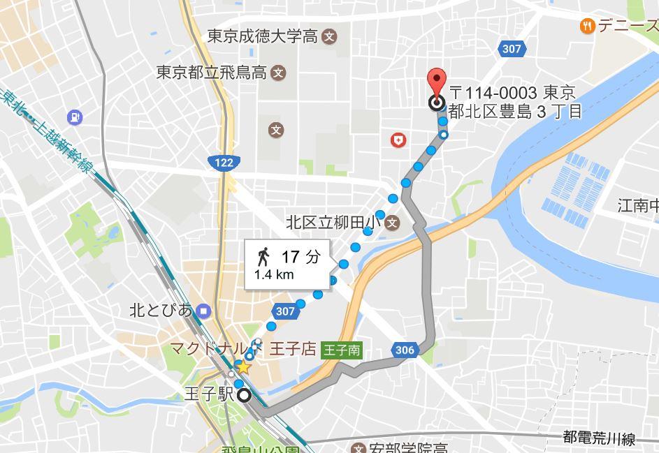 f:id:akio130:20170311001019j:plain