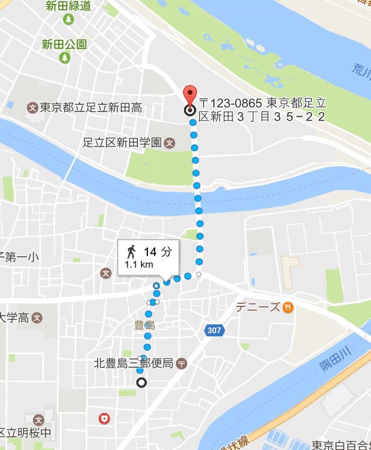 f:id:akio130:20170311001621j:plain