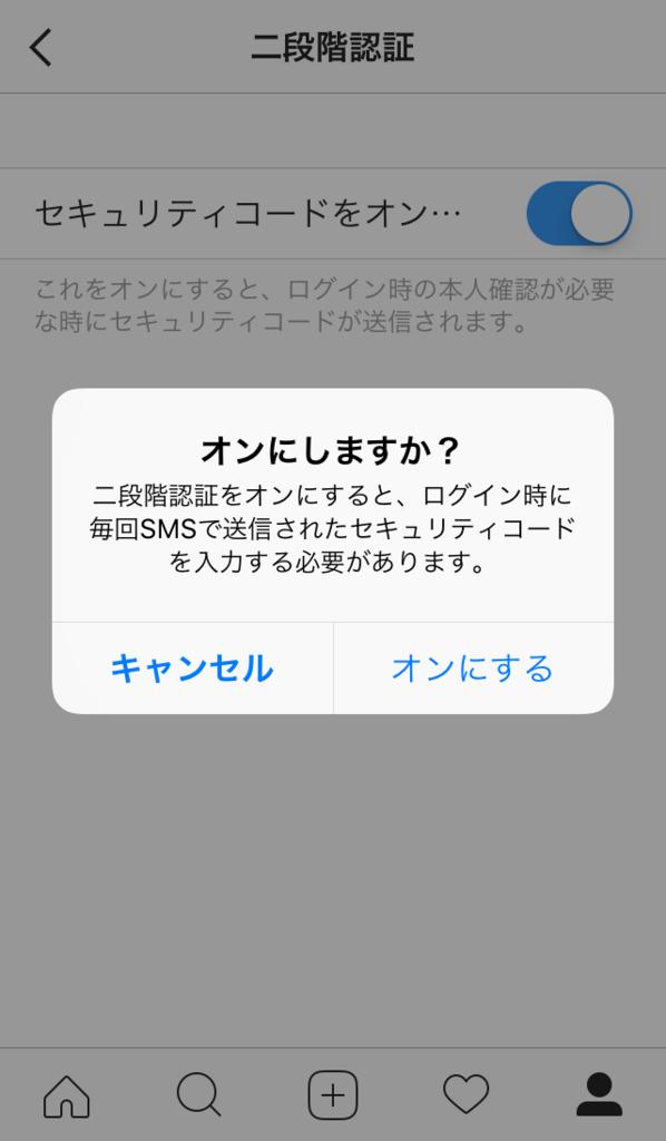 f:id:akio130:20170328230329p:plain