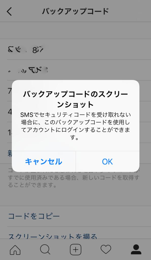 f:id:akio130:20170328230800p:plain