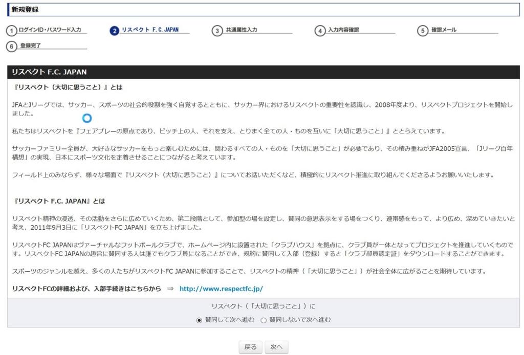 f:id:akio130:20170408184050j:plain