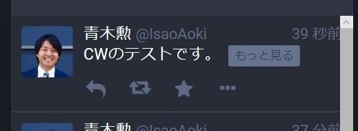 f:id:akio130:20170417003848j:plain