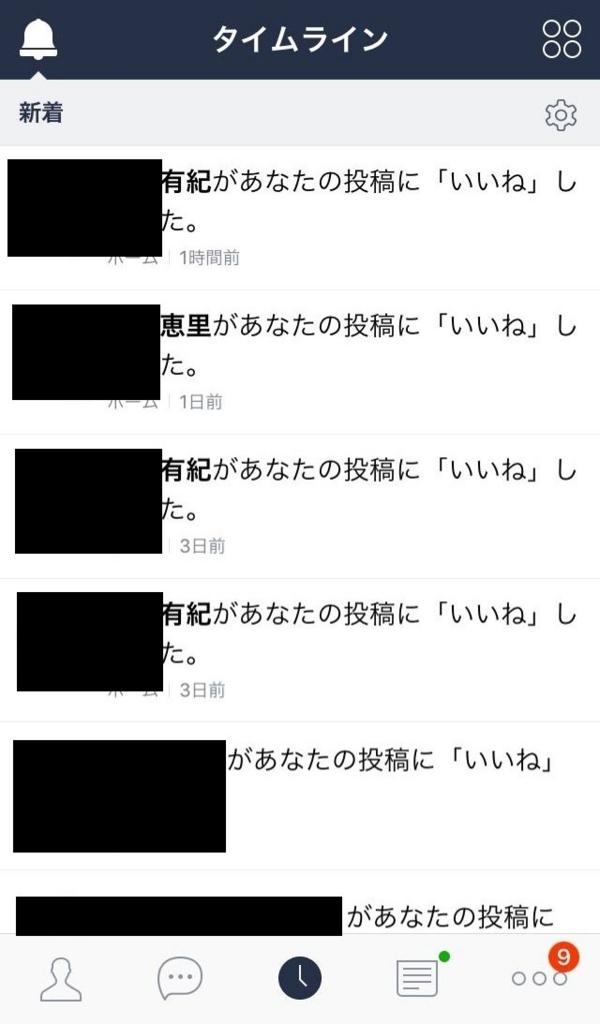 f:id:akio130:20170425233541j:plain