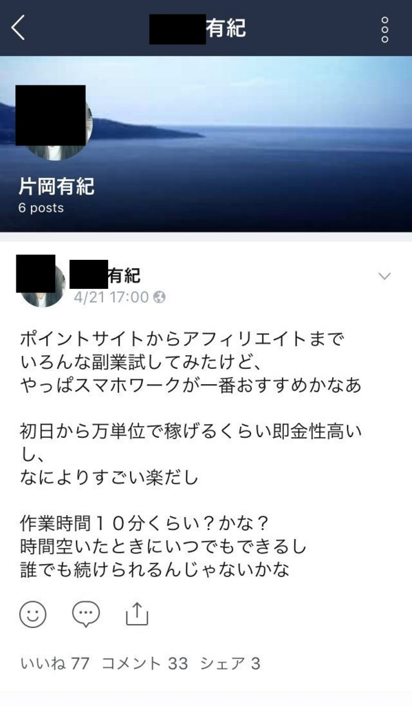 f:id:akio130:20170425233702j:plain