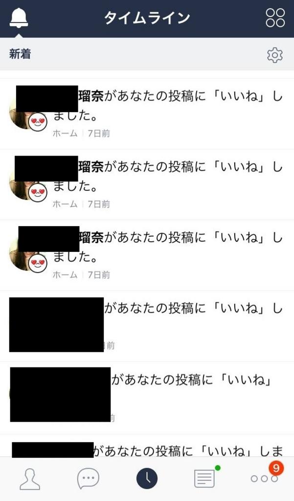 f:id:akio130:20170425233826j:plain