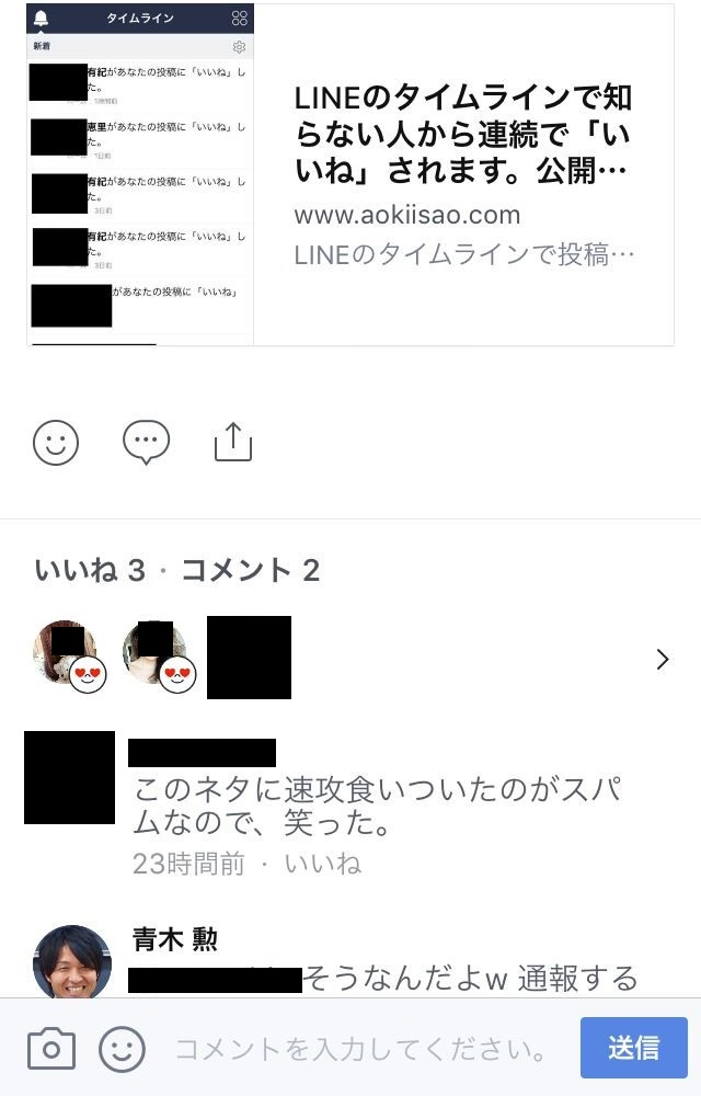 f:id:akio130:20170427000540j:plain