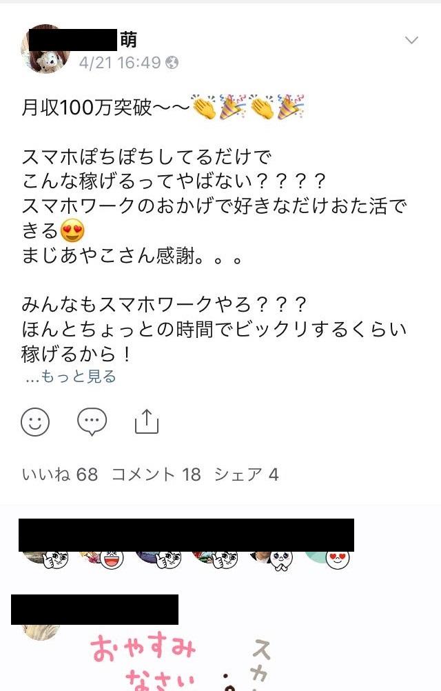 f:id:akio130:20170427000604j:plain