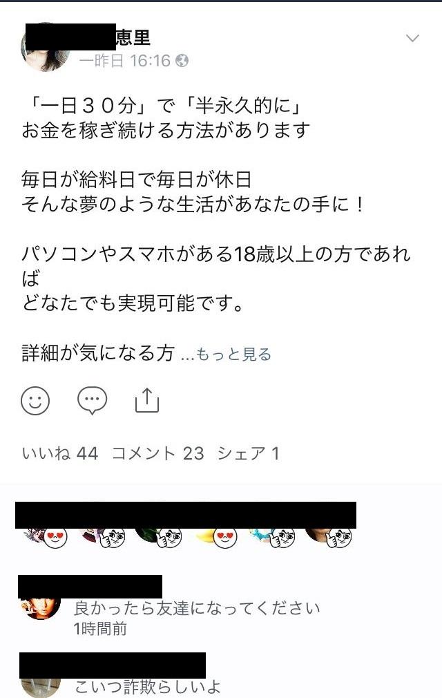 f:id:akio130:20170427000622j:plain