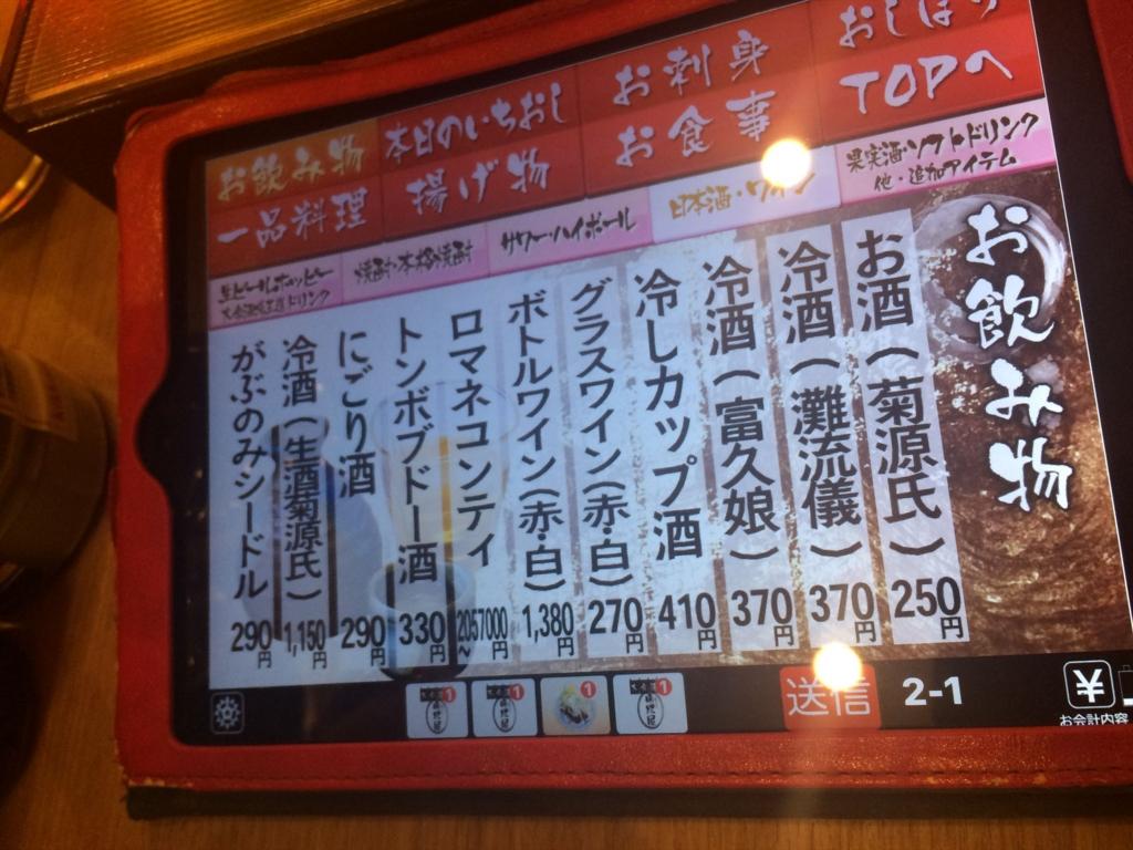 f:id:akio130:20170505181553j:plain