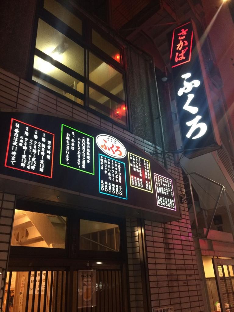 f:id:akio130:20170506101337j:plain