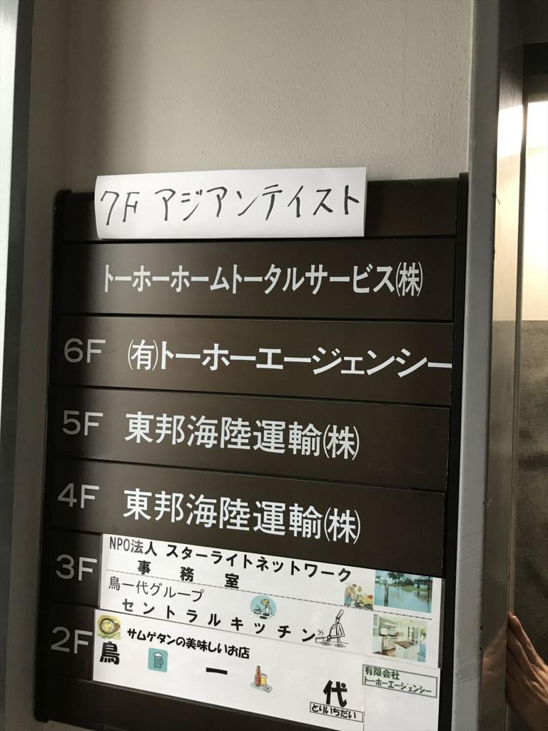 f:id:akio130:20170510161937j:plain