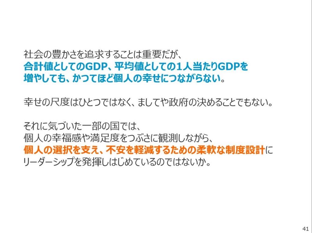 f:id:akio130:20170519000107j:plain