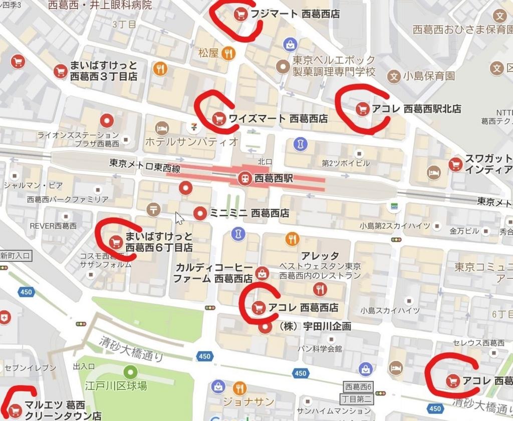 f:id:akio130:20170624183634j:plain