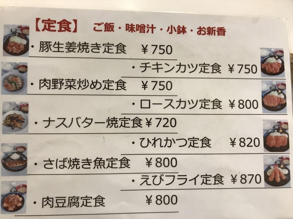 f:id:akio130:20170706002548j:plain