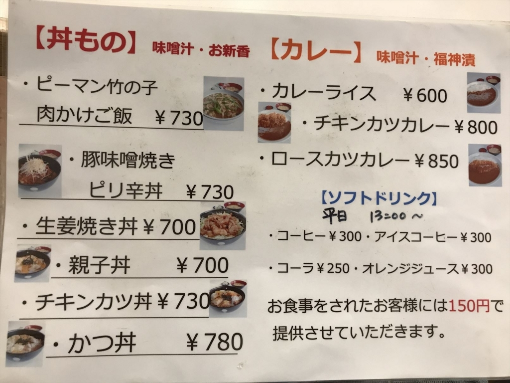 f:id:akio130:20170706002552j:plain