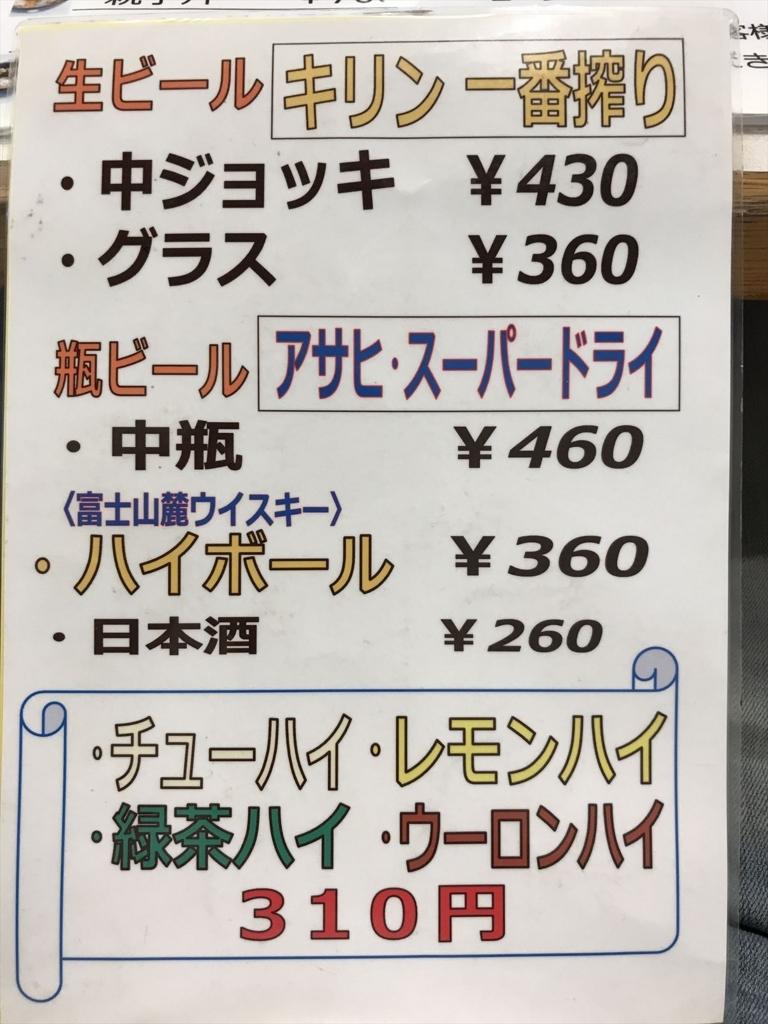 f:id:akio130:20170706002601j:plain