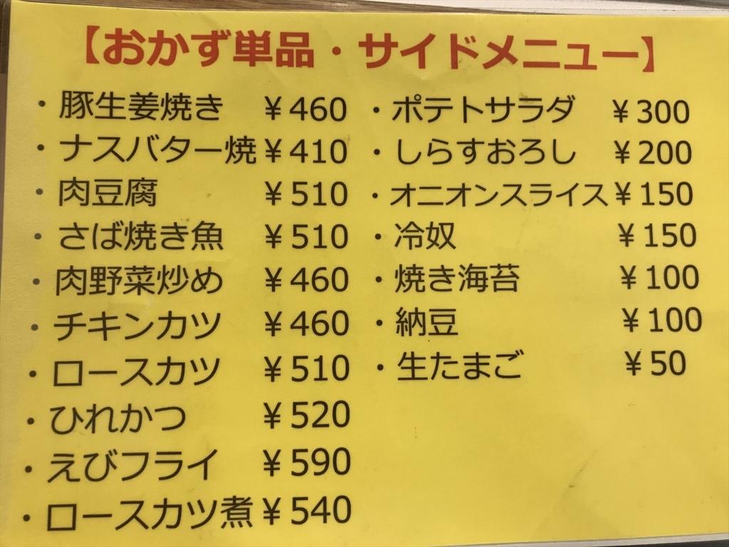 f:id:akio130:20170706002606j:plain