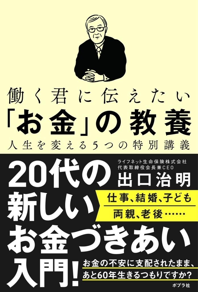 f:id:akio130:20170709162544j:plain