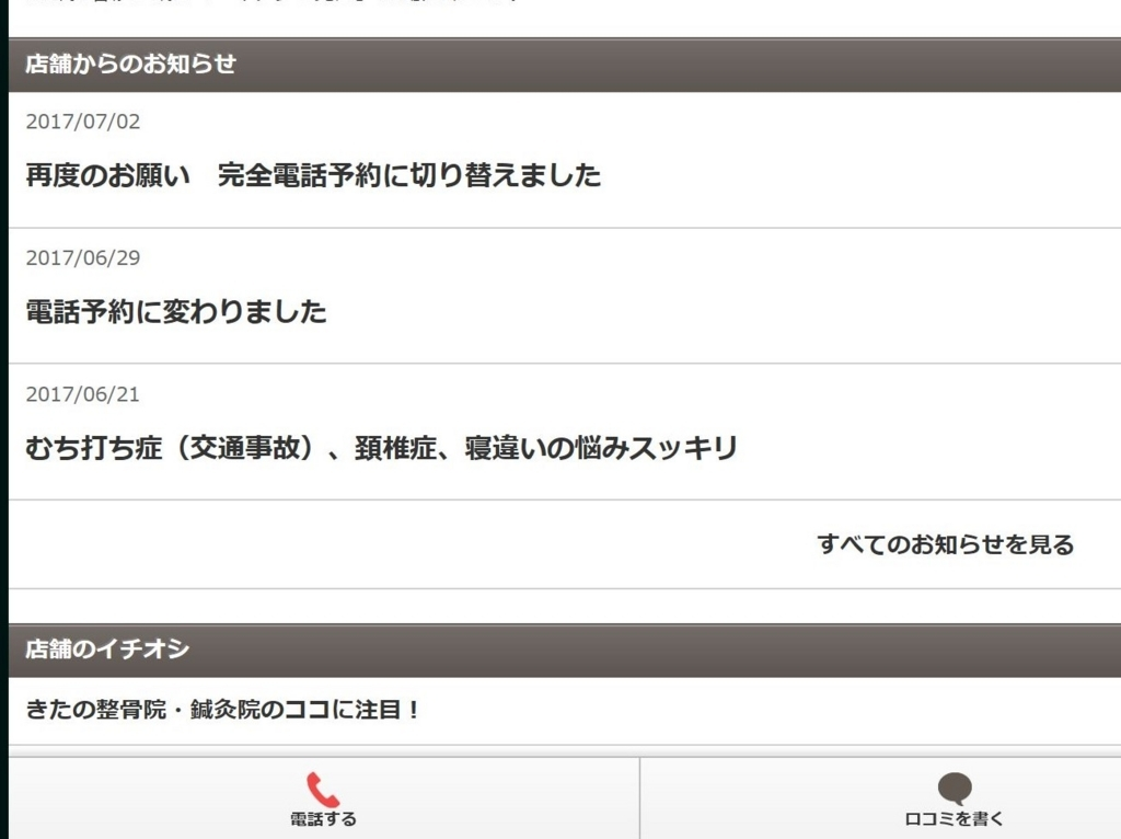 f:id:akio130:20170710235628j:plain
