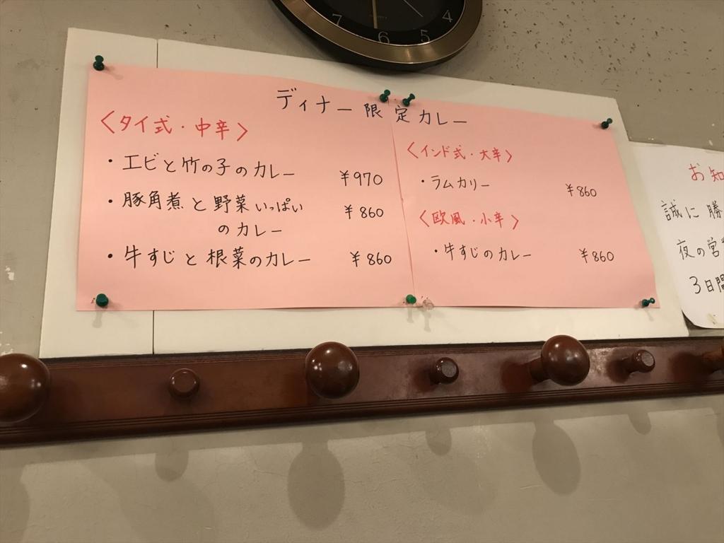 f:id:akio130:20170726185312j:plain