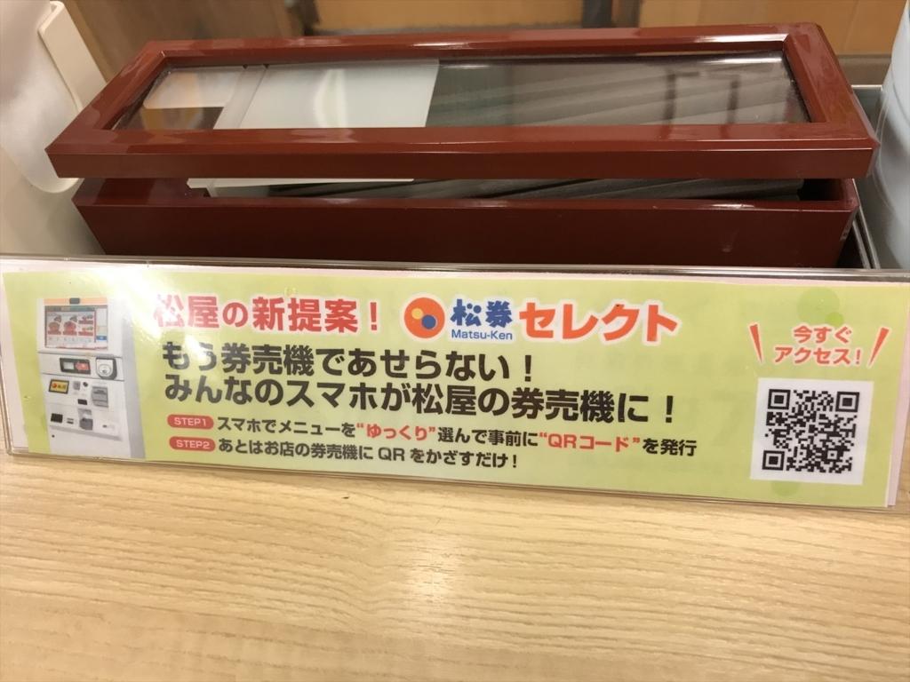 f:id:akio130:20170801221713j:plain