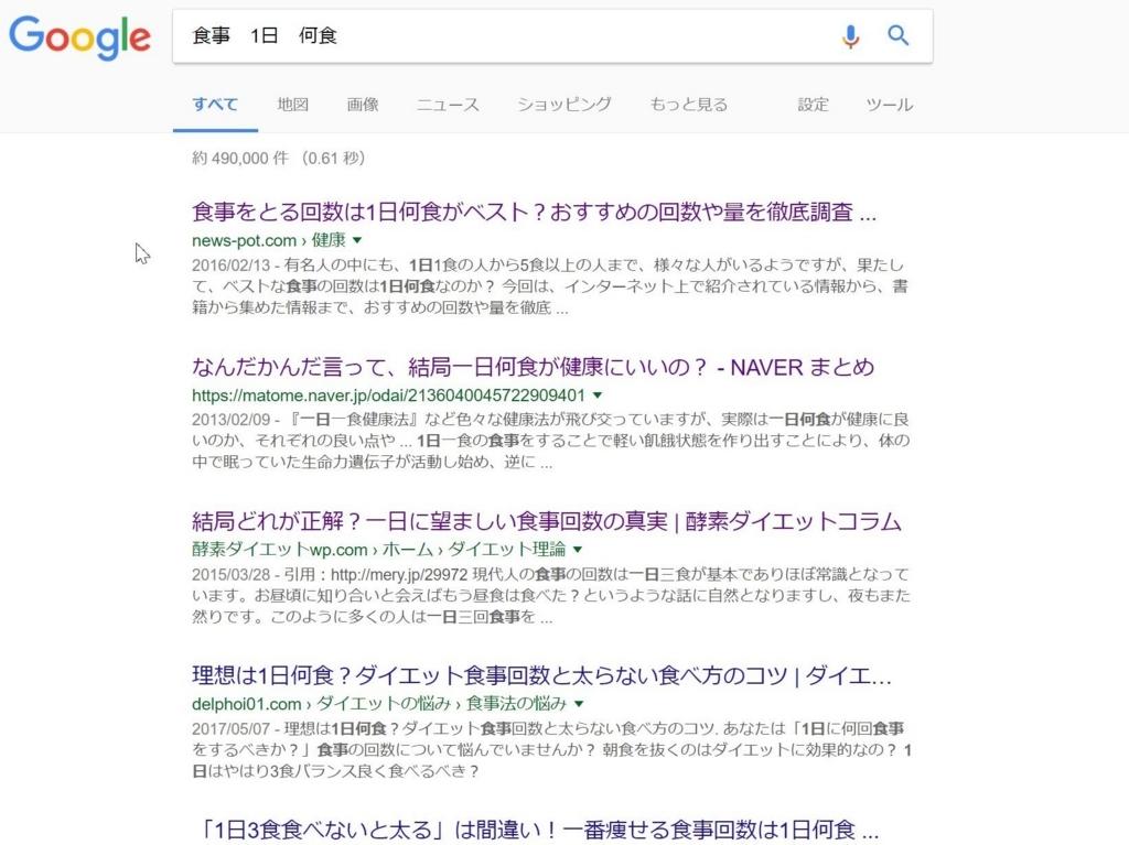 f:id:akio130:20170802190937j:plain