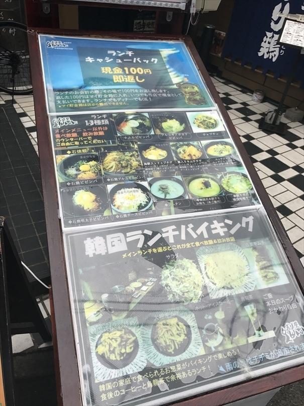 f:id:akio130:20170818005048j:plain