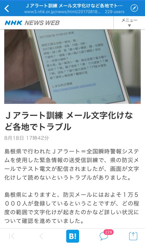 f:id:akio130:20170818225623p:plain