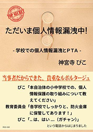 f:id:akio130:20171011234143j:plain
