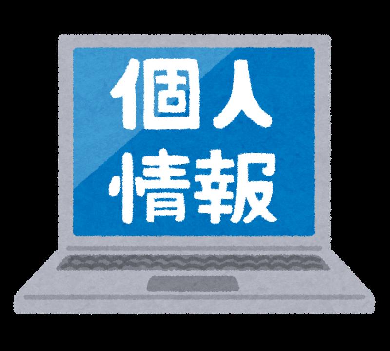 f:id:akio130:20171014190505p:plain